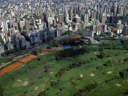 Vuelos Baratos Argentina: vista aérea de la ciudad.